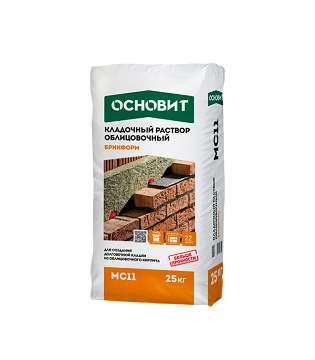 Описание Смесь кладочная Основит Брикформ МС11 шоколадный 045 25 кг