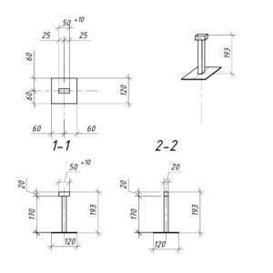 Описание Закладная под бетонирование 120х120 мм h-180 мм