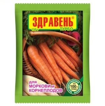 Описание Здравень турбо для моркови и корнеплодов 150 г
