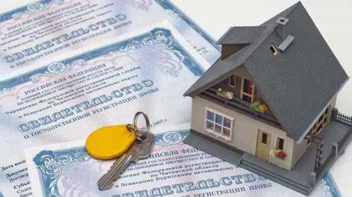 свидетельство о государственной регистрации права на жилой дом